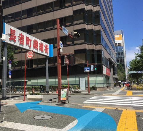 Chojamachi-senigai