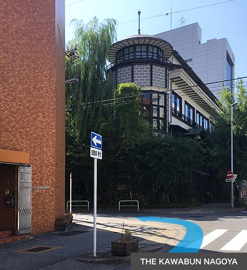 the orange 宮寺 building